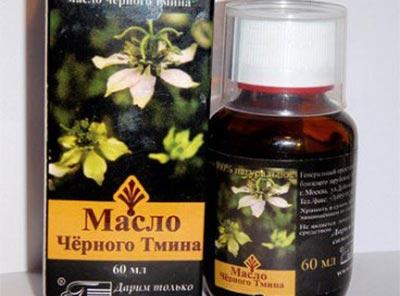 Как принимать черный тмин для лечения бесплодия
